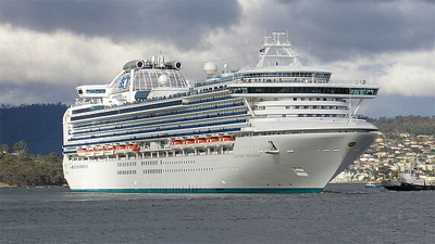 Photo of Sapphire Princess