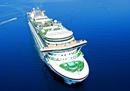 P&O Ventura N034 - Spain, Portugal & Canary Islands